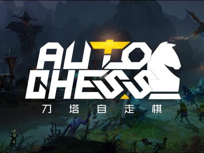 【DOTA Auto chess】今大人気のゲーム内容とお勧め配信者のご紹介!!