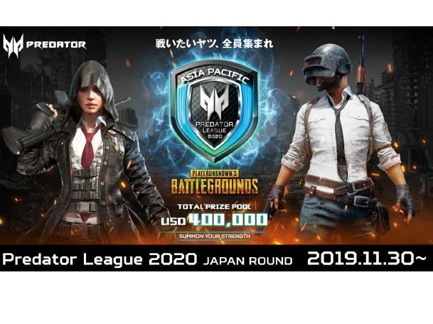 PUBG「Predeter League 2020 Japan Round」Day4まとめ。