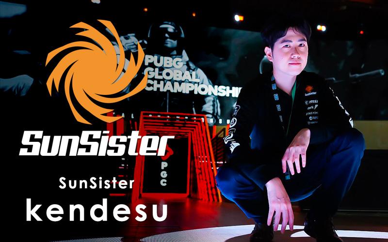 SunSister kendesu選手インタビュー(前編)「チームに対して言いたいことは全部言えてる」