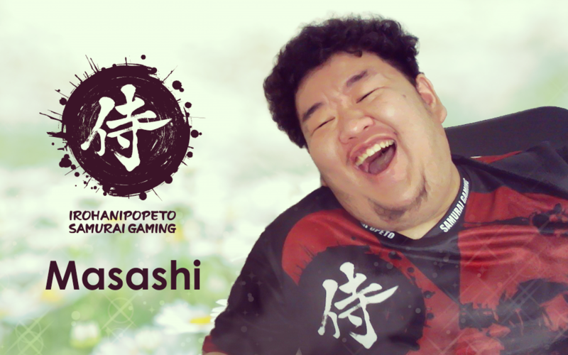 """いろはにぽぺと侍ゲーミング Masashi選手インタビュー(後編)「G1では""""いたらマサシ""""する予定ですね!!」"""